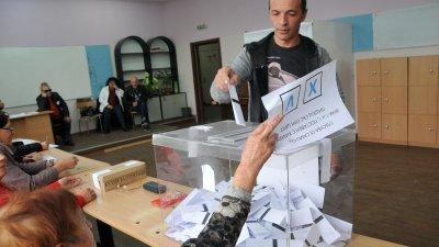 В Средец избират днес кмет на втория тур на местния вот. Снимки Лина Главинова
