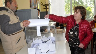 Избори се провеждат за кмет на общината. Снимки Лина Главинова
