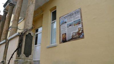 Изложбата може да се види от 6-и до 24-и февруари в Историческата експозиция на РИМ в Бургас. Снимка Лина Главинова