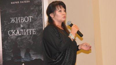 Мария Лалева сподели любопитни истории, свързани с романа. Снимки Лина Главинова