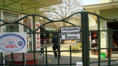 Пазарите днес няма да работят. Снимка Черноморие-бг