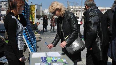 Подписката срещу Зелената зона ще продължи до края на седмицата. Снимка Лина Главинова