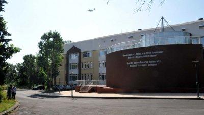Приемът в медицинския факултет ще става с изпити по биология и химия. Снимка Архив Черноморие-бг