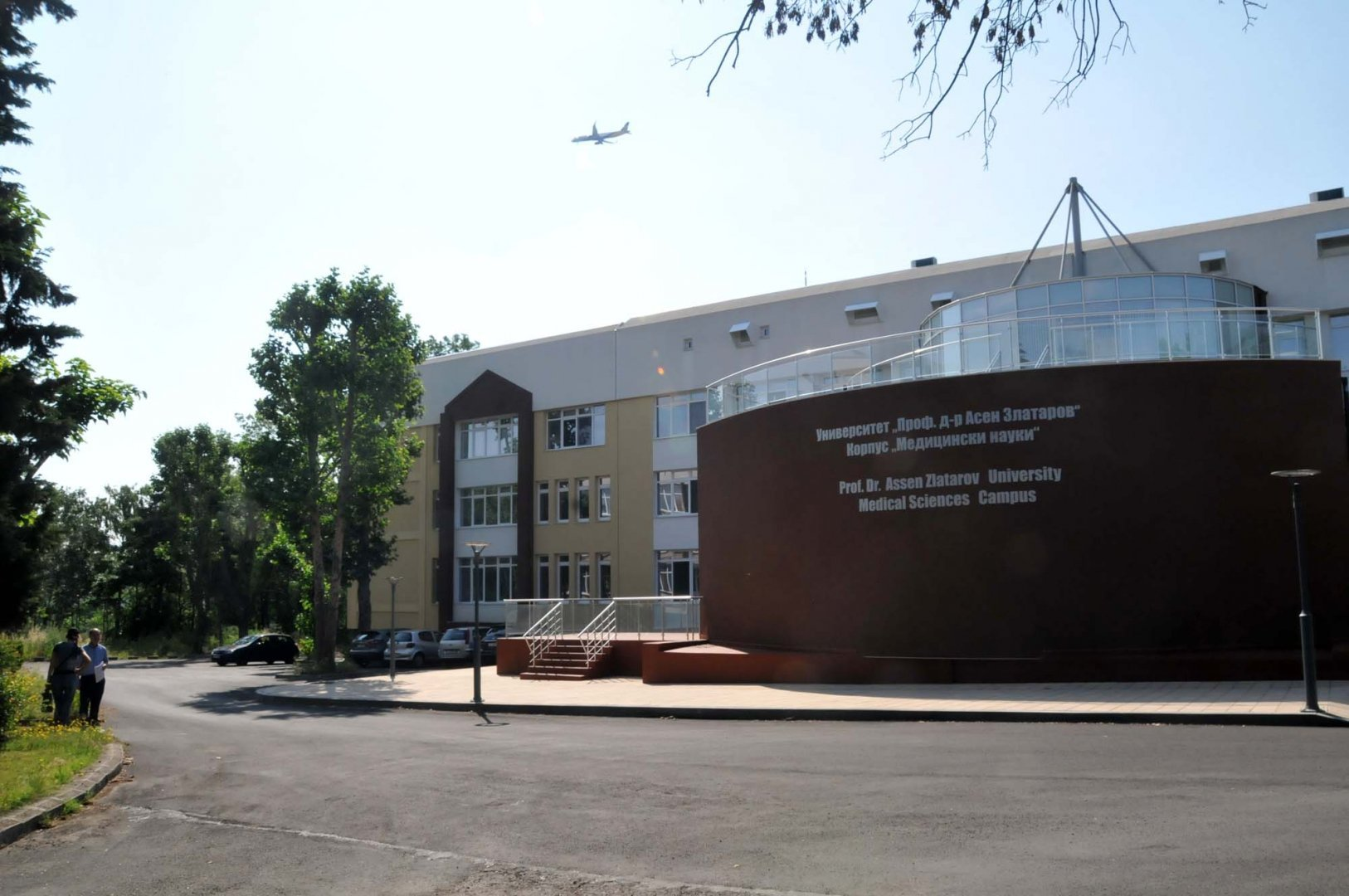 Залите на университета са дезинфекцирани.. Снимка Архив