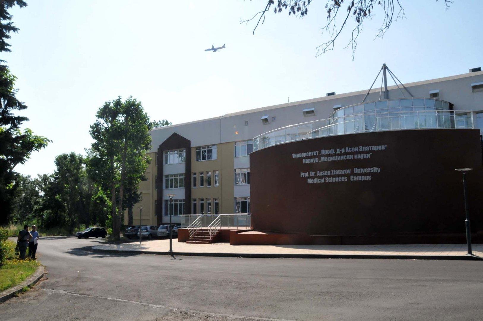 Изпитите за желаещите да учат медицина в Бургас ще се проведат през юли. Снимка Архив Черноморие-бг