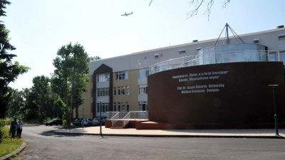 Желаещите да станат част от най-младия факултет във висшето училище ще трябва да се явят на задължителни приемни изпити по биология - на 17 юли и по химия - на 18 юли. Снимка Архив Черноморие-бг