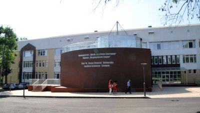 Бургаският университет е водещ по проекта за изграждане на платформата. Снимка Архив Черноморие-бг