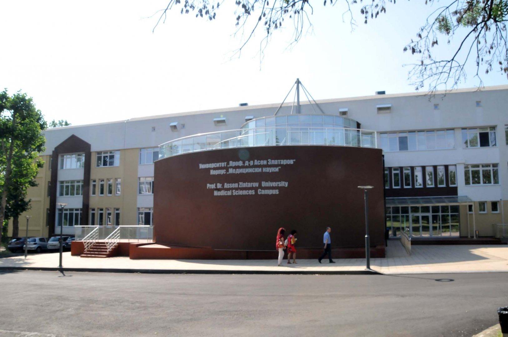 Изпитите за бъдещите лекари са съответно: по биология - на 17 юли и по химия - на 18 юли. Снимка Архив Черноморие-бг