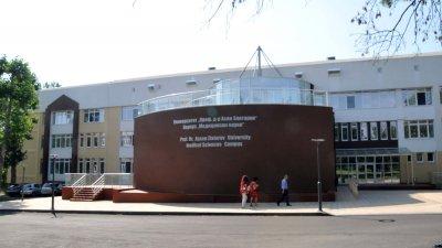 Във факултета ще приемат студенти за втора учебна година. Снимка Архив Черноморие-бг
