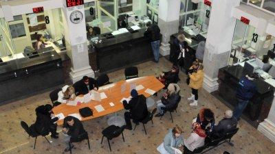 Нововъведенията на НАП ще намалят риска от заплатата в плик. Снимка Архив Черноморие - бг