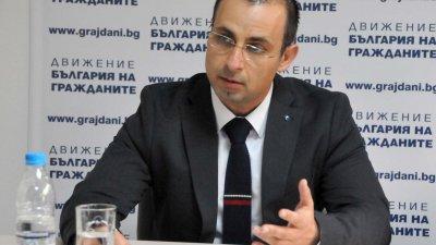 Предложението ще бъде гласувано на сесия на ОбС. Снимка Архив Черноморие-БГ