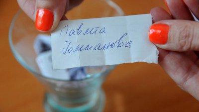 Късметлийката спечели 2 билета за концерта на Мария Илиева в Бургас. Снимки Лина Главинова