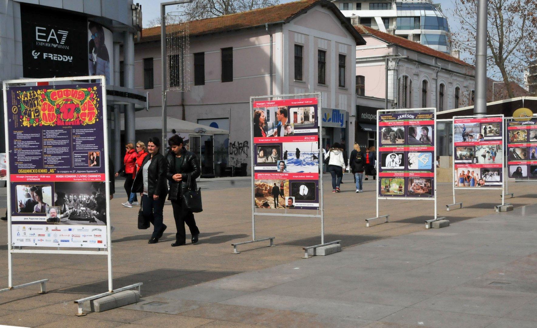 Пана рекламират XVII-ия Международен София филм фест на брега в Бургас. Снимка Лина Главинова