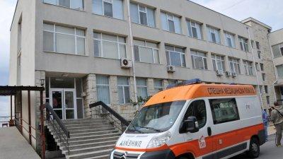 Всеки може да дари средства по банковата сметка на здравното заведение. Снимка Архив Черноморие-бг