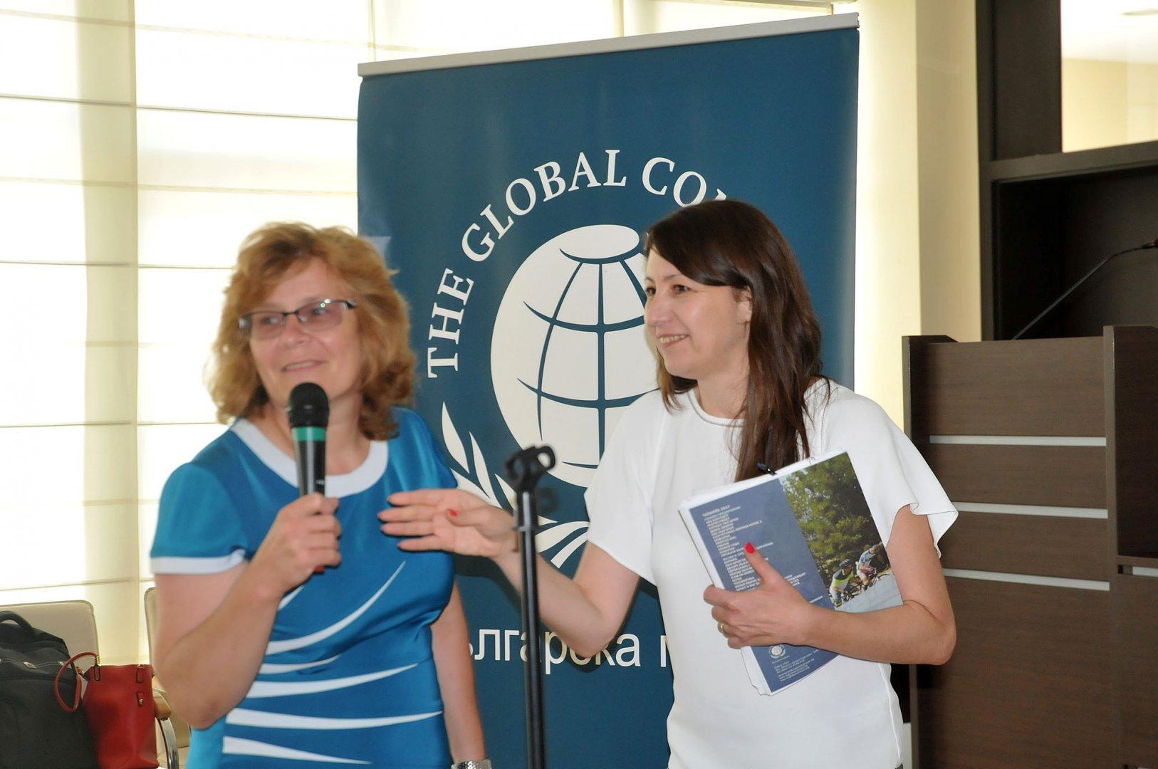 Форумът бе открит от зам.-кмета Йорданка Ананиева. Снимки Лина Главинова