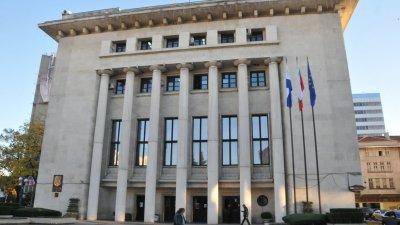 Срещата ще се проведе в сградата на община Бургас. Снимка Архив Черноморие-бг