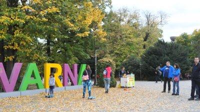 283 000 са имащите право на глас избиратели в община Варна. Снимка Архив Черноморие-бг