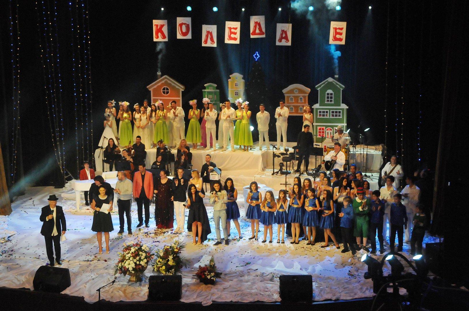 Концертът ще бъде в залата на Държавна опера Бургас. Снимка Архив Черноморие-бг