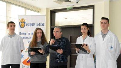 Училището за трета година ще приема ученици в професионалната паралелка. Снимка Архив Черноморие-бг