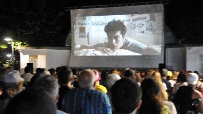 Първата прожекция бе на турския филм Арада. Снимки Лина Главинова
