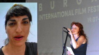 Режисьорката Бани Кошнуди благодари от екрана за присъдената й голяма награда за филма Светулки на BIFF. Снимки Лина Главинова