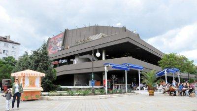 Изложението ще се проведе в района на Фестивалния и конгресен център. Снимка Архив Черноморие-бг