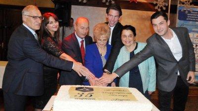 ТИК празнува 110 години и 35 години от възстановяването си. Снимки Лина Главинова