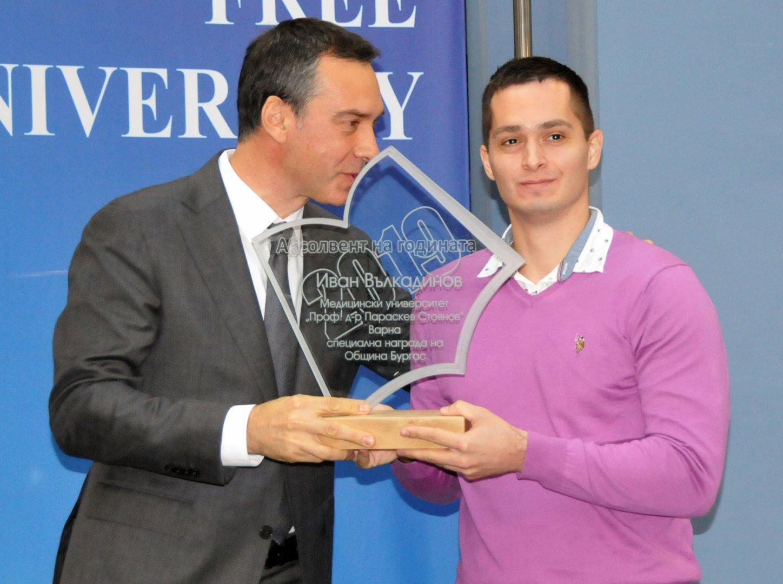 Кметът Николов връчи отличието Абсолвент на годината на младия лекар Иван Вълкадинов. Снимки Лина Главинова