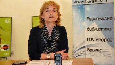 Годишнината на библиотеката ще бъде отбелязана и с други събития през годината, каза Мария Бенчева. Снимка Лина Главинова