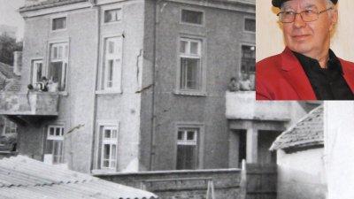 Така е изглеждала старата къща на фамилия Диомови. Снимки Лина Главинова