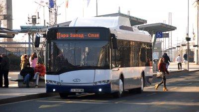 В два часови пояса на 6-ти декември пътуването с градския транспорт ще е безплатно. Снимка Архив Черноморие-Бг