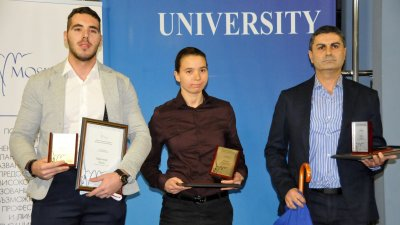 Отличените студенти получиха наградите си на официална церемония в БСУ. Снимки Лина Главинова