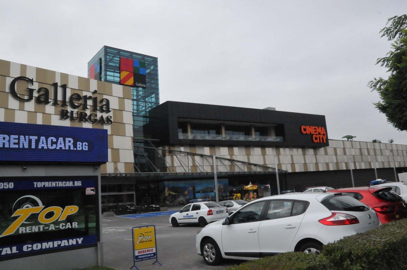 Неприятният инцидент е станал тази вечер в киното в мола. Снимка Архив Черноморие-бг
