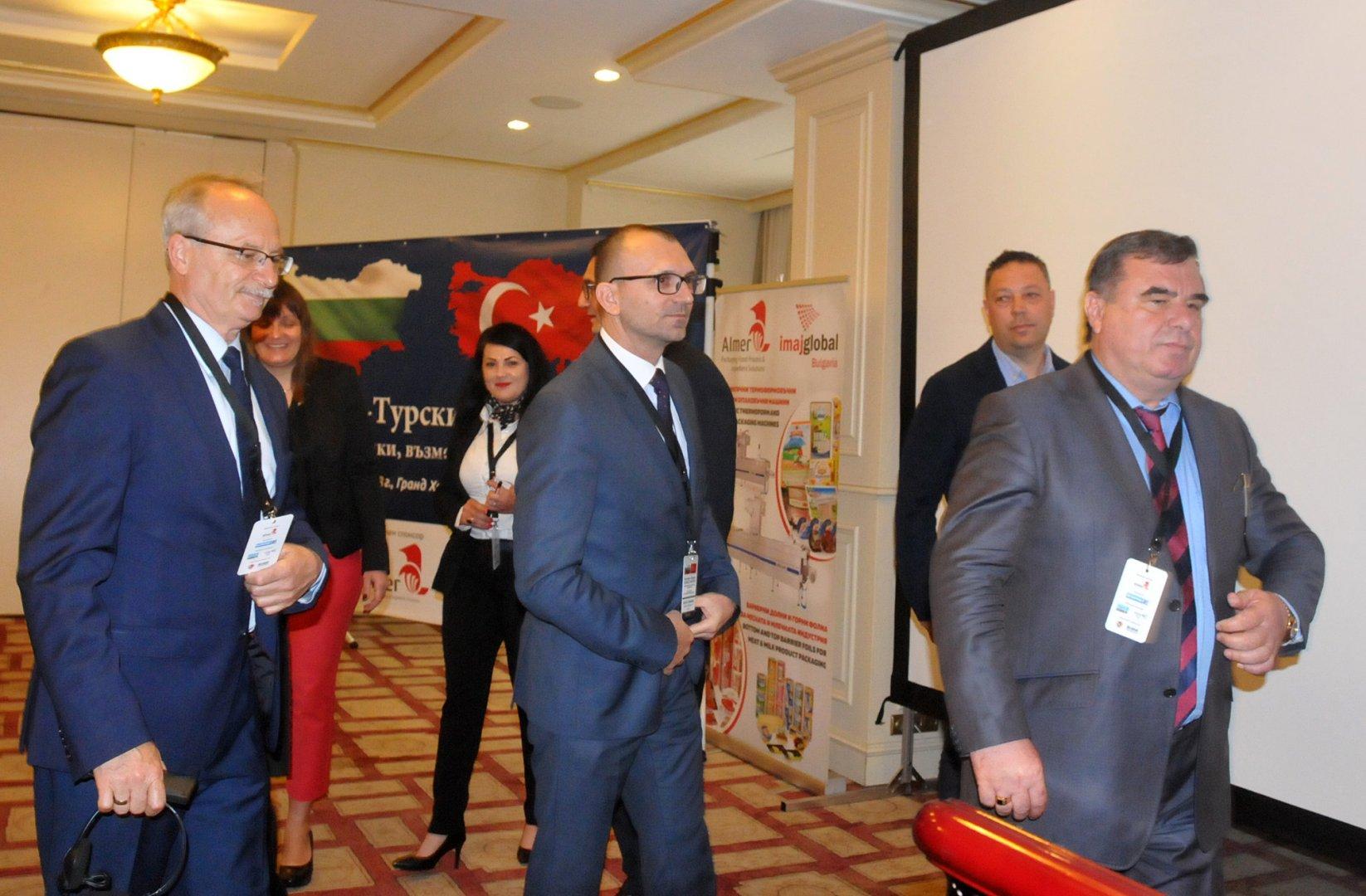 Българо-турски бизнес форум се проведе днес в грандхотел и СПА Приморец. На него присъства и генералният консул на република Турция в Бургас Нурай Иньонтепе.Снимка Лина Главинова