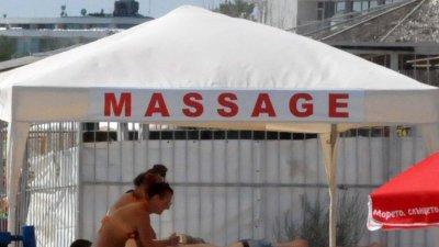 13 чужденци искат да работят като масажисти по морето. Снимка Архив Черноморие-бг