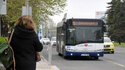 Най-удобна е линия №15, която има спирка срещу и до Гробищния парк. Снимка Архив Черноморие-бг