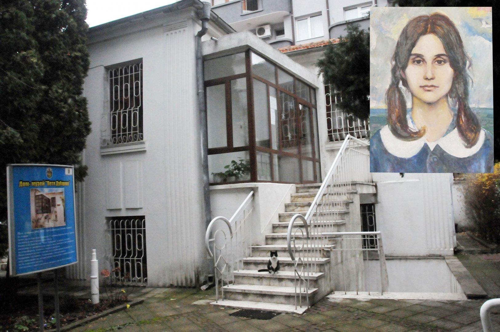 Родната къща на Петя Дубарова, която днес е дом-музей. Снимки Лина Главинова