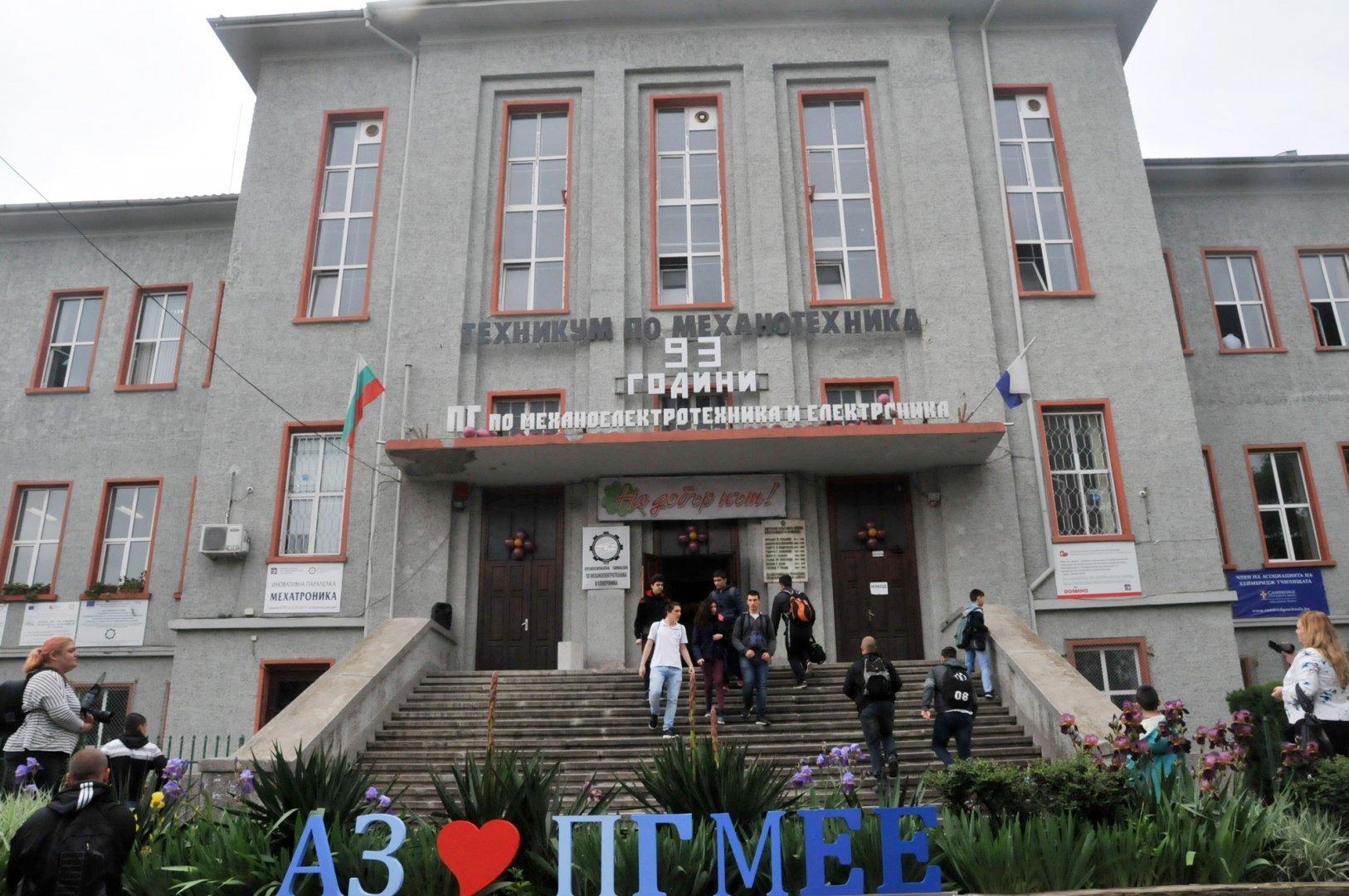 Бургаскта гимназия ще участва в двугодишна програма за професионално развитие на училищни екипи. Снимка Архив Черноморие-бг