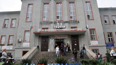 Гимназията е една от десетте от страната, избрана да бъде посланик на ЕП. Снимка Архив Черноморие-бг