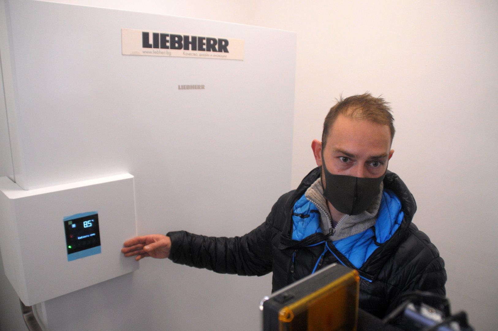 В този фризер в РЗИ се съхраняват ваксините. Снимката Черноморие-бг