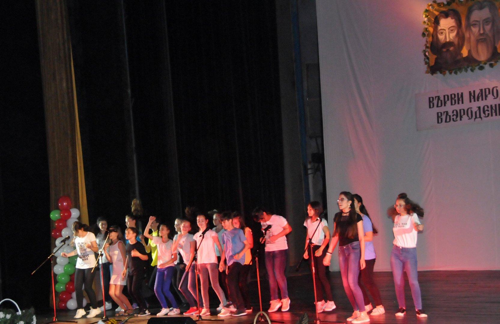 Децата от училището показаха своите таланти по време на концерта. Снимки Лина Главинова