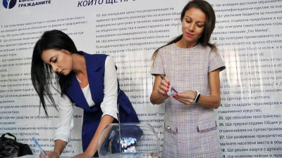 Мария Маркова (вляво) и Таня Митева първи пуснаха своите послания в сферата. Снимки Лина Главинова