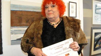 След завършване на ВИТИЗ, актрисата започва работа в бургаския театър. Снимка Лина Главинова
