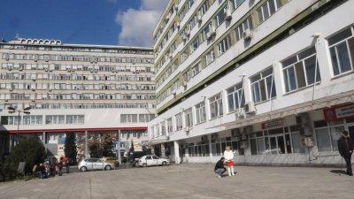 Целият трудов стаж на Емилия Атанасова е преминал в УМБАЛ - Бургас. Снимка Архив Черноморие-бг