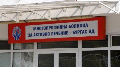 Спешното отделение наболницата работя денонощно през всички дни на годината. Снимка Архив Черноморие-бг