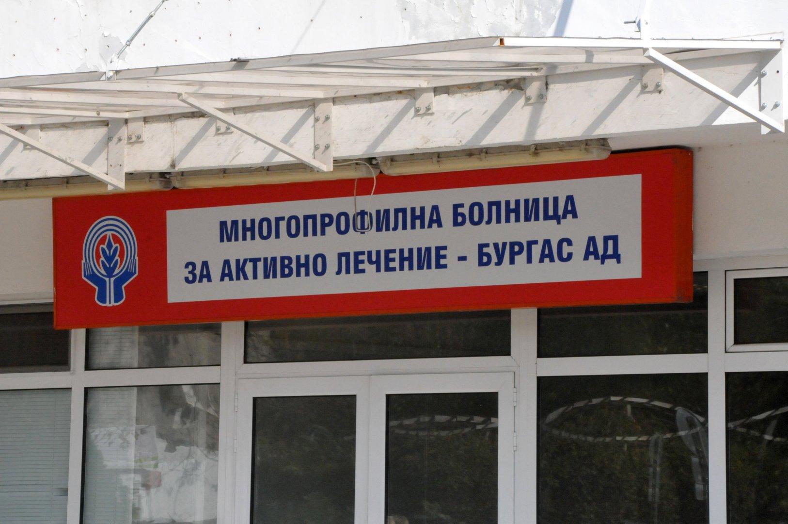 Осигуреността с болнични легла в страната ни е над средната за Европейския съюз. Снимка Архив Черноморие-бг