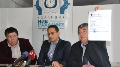 От коалиция Ние, Гражданите ще обжалват решенията на ЦИК. Снимки Лина Главинова
