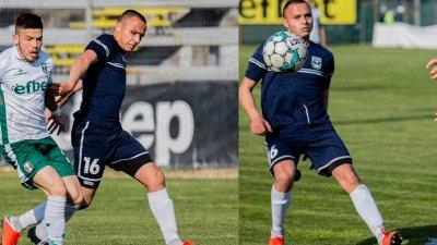 Иван Караиванов е седмото ново попълнение на втородивизионния тим. Снимка ФК Созопол