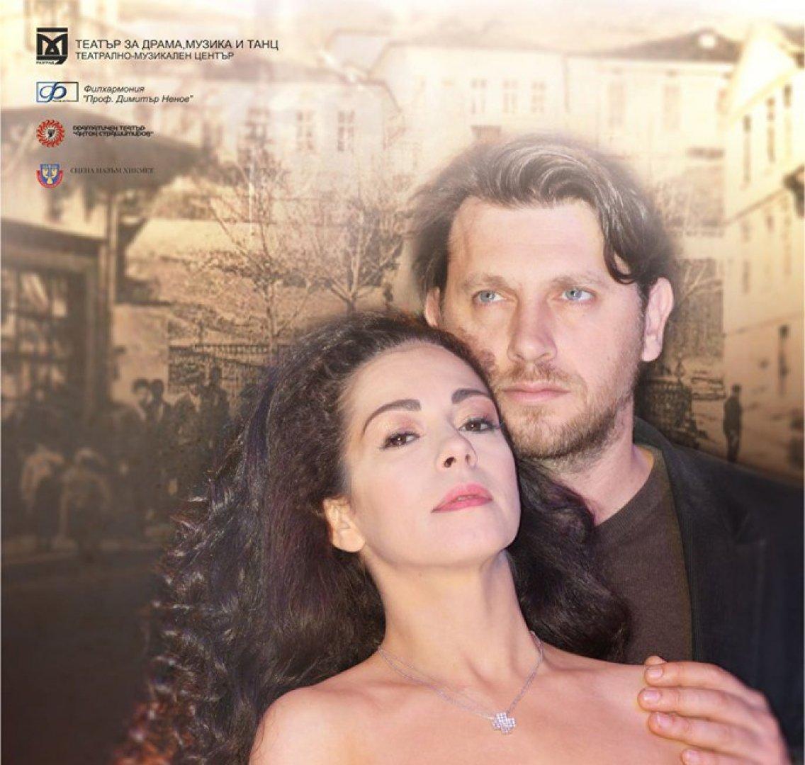 Елена Петрова и Веселин Плачков си партнират в Търновската царица