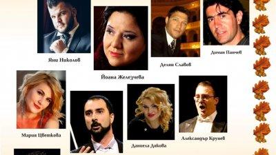 Концертът е на 2-ри октомври в залата на Операта